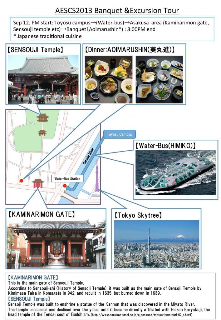 AESCS2013 Banquet and Excursion Tour